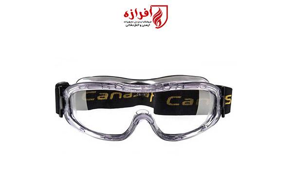 عینک ایمنی کاناسیف