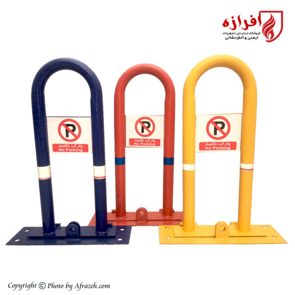 قفل پارکینگی تاشو 50 سانتی متری