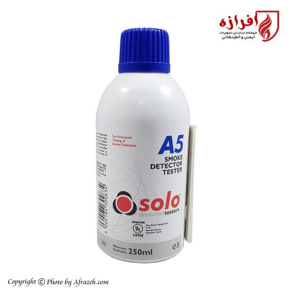 تستر دتکتور SOLO A5